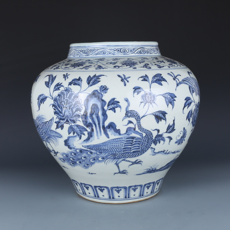 China, Ming Transitional Period, blue and white Meiping vase, with man depicted in natural landscape, auspicious symbols around neck , petal lappet decorating base. Height 8 1/2 in.