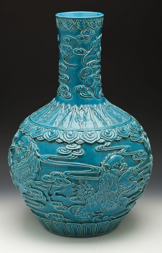 : Chinese Turquoise Porcelain Floor Vase