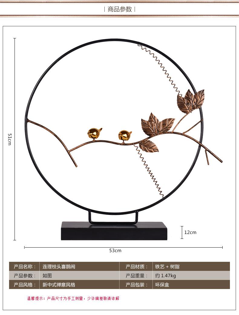 新中式禅意摆件家居装饰品铁艺时尚办公室书房创意招财工艺品摆设-tmall.com天猫