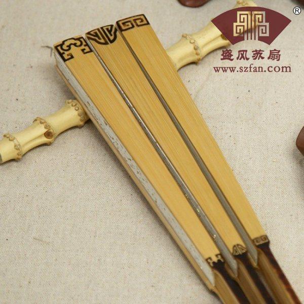 玉竹嵌玳瑁折扇价格亲民 - 盛风苏扇