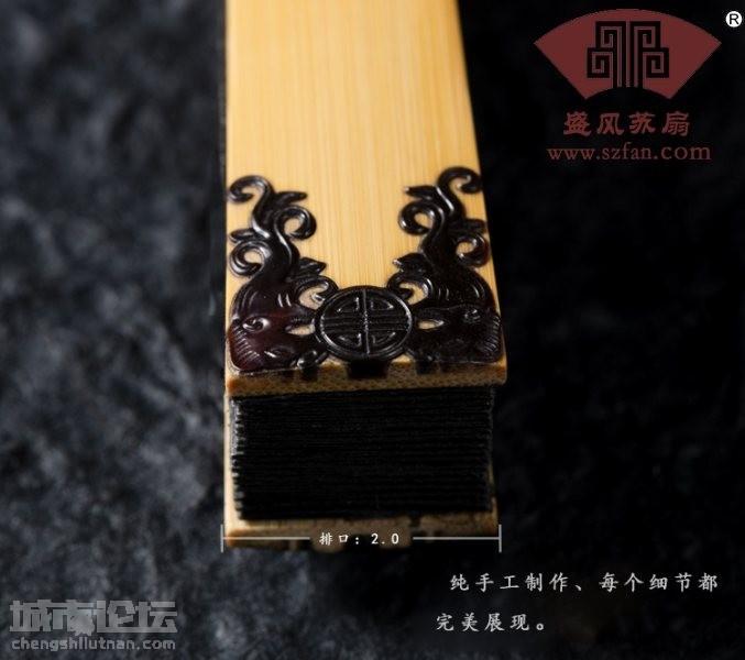 洒金扇面玉竹镶嵌折扇 - 盛风苏扇