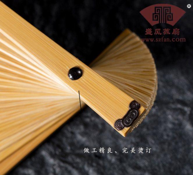 玉竹镶嵌龟片扇骨 - 盛风苏扇