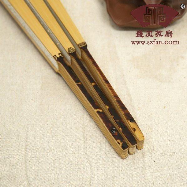 玉竹镶嵌玳瑁折扇多款图片 - 盛风苏扇