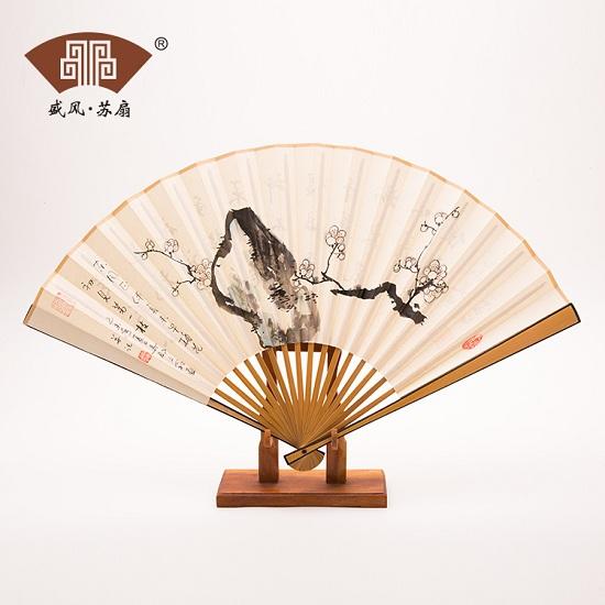 玉竹宣纸绘画折扇 - 盛风苏扇