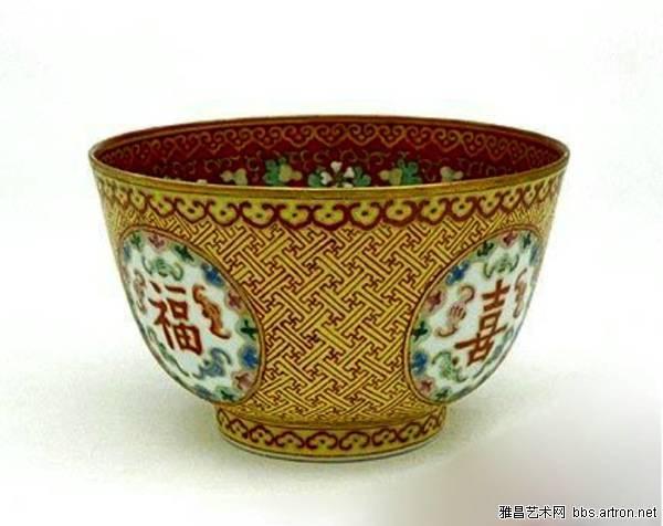 """黄地红彩开光""""福禄寿喜""""碗,清同治"""