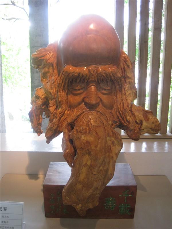 海峡两岸木雕大师作品展 千戴寿