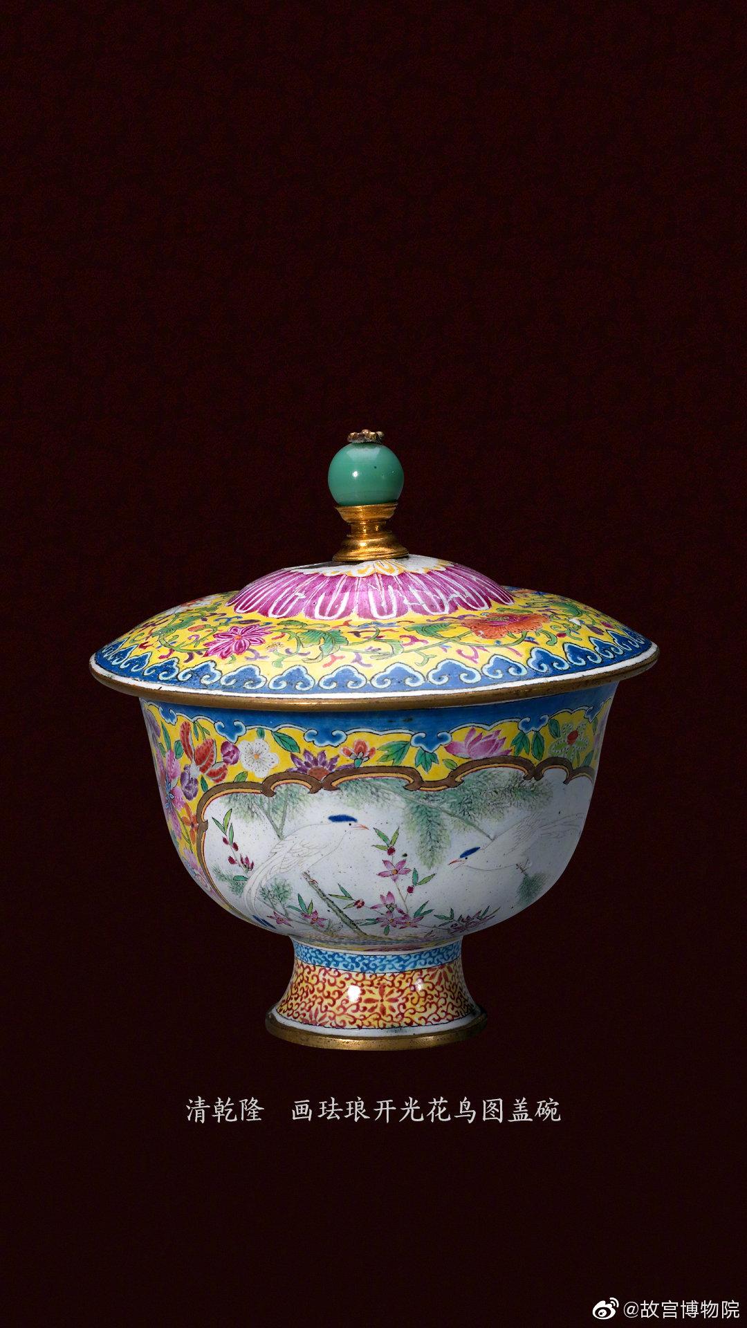 故宫博物院的照片 - 微相册
