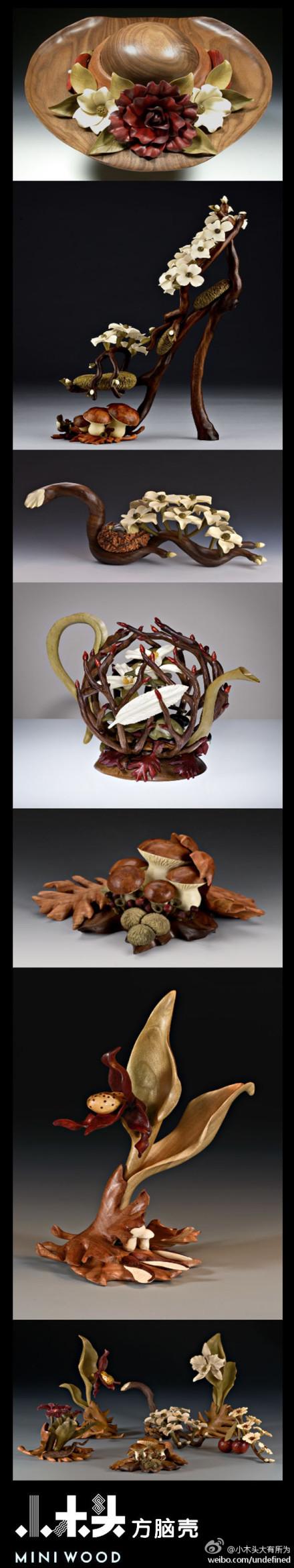 #小木头创意时间# 木雕艺术家Denise Nielsen和George Worthington是一对夫妻,也是工作搭档,其作品擅长表现木头柔韧的特性。他们将不同的树根树叶干果苔藓等雕琢搭配,巧妙而不露痕迹地连接,然后精心打磨上油,创作出色彩美丽自然、极具创意和独特的木雕艺术品。http://t.cn/zR6Pcs7