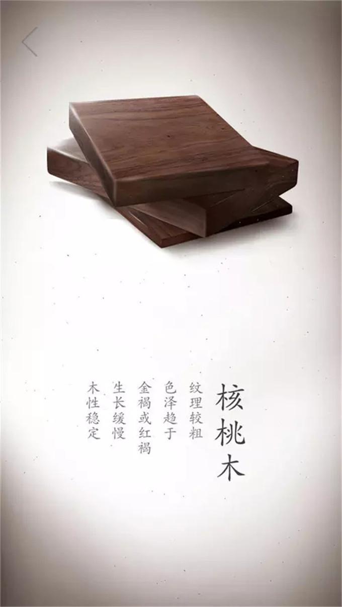 木头种类<wbr><wbr>常见木材都有哪些?