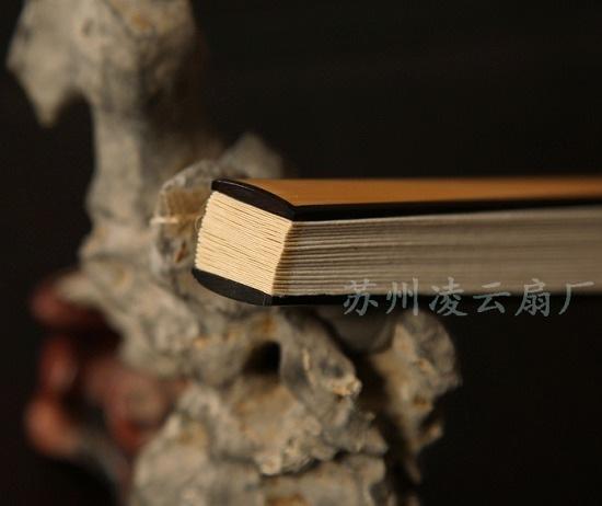 红木镶嵌工艺折扇9寸 - 盛风苏扇